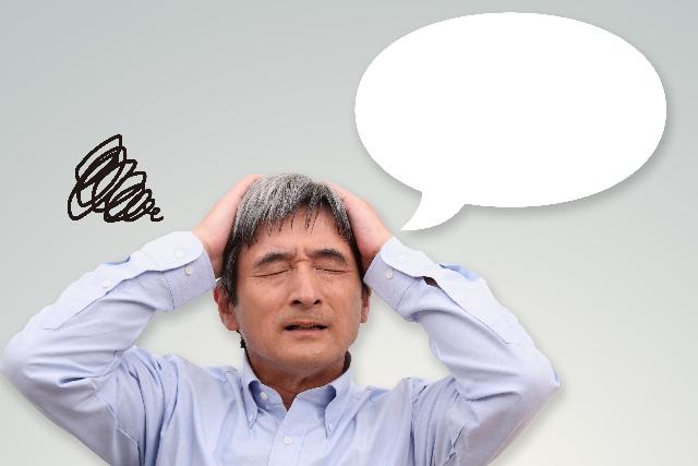 アルツハイマーの初期症状